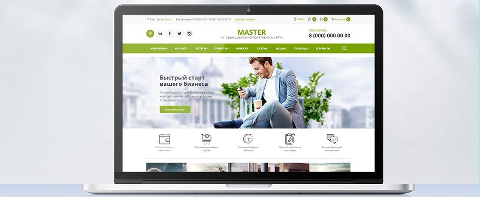 Создание корпоративного сайта в Нижнем Новгороде