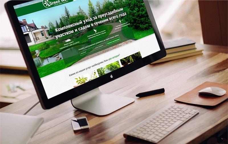 Сайт под ключ в Нижнем Новгороде